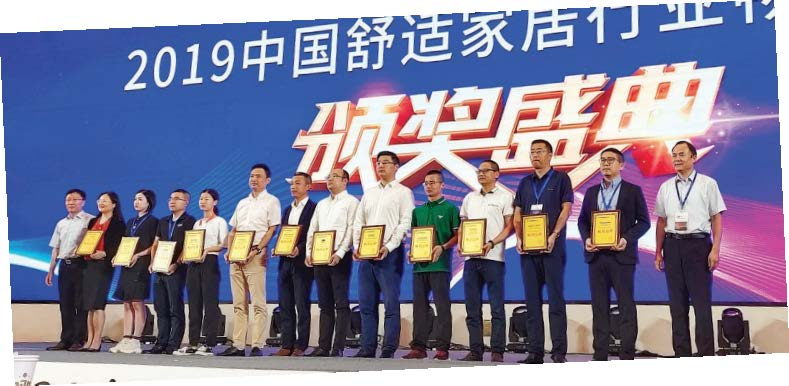 Copa Receives the Most Popular Brand Award in China